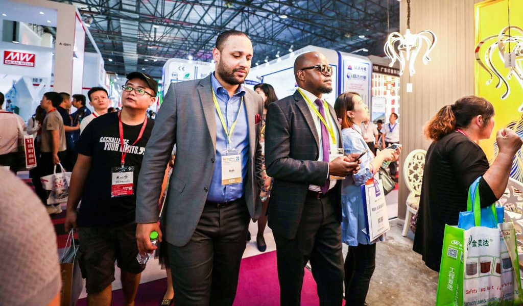 Guzhen International Lighting Fair 2019