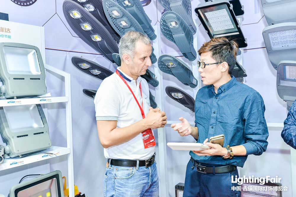 Guzhen International Lighting Fair (GILF)